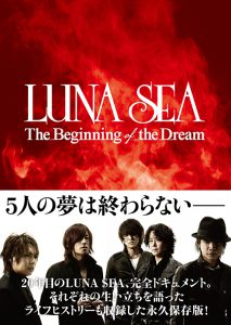 LUNA-SEA_H1_Aweb